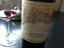 Beste wijnproducent van Rossese di Dolceacqua